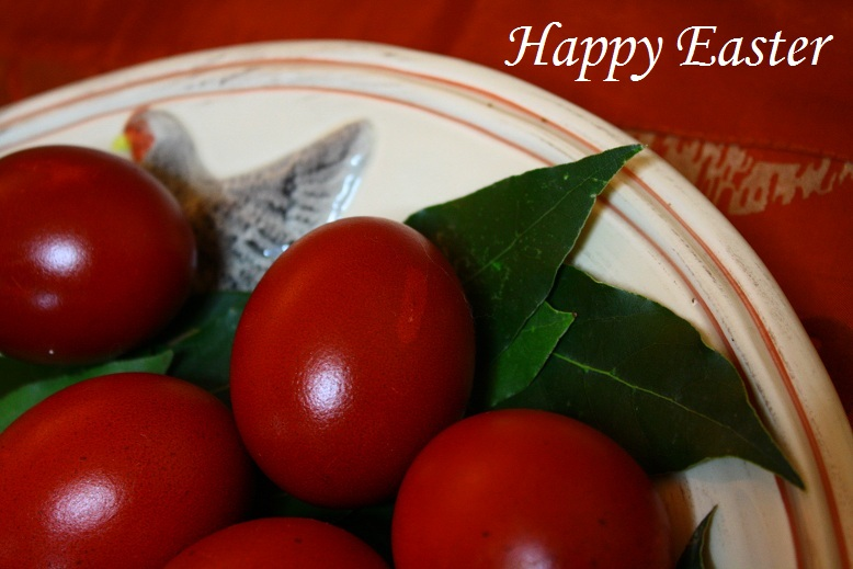 Post image for Happy Greek Easter!  Kalo Pascha!